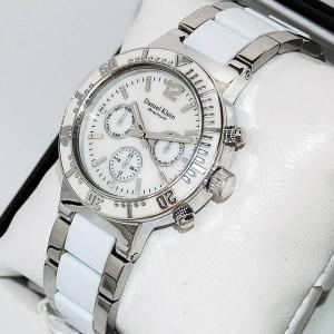 Bayan sevgilisi olanlar için hediye gümüş kol saati